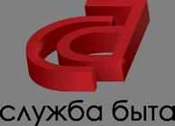 Служба быта - Казань